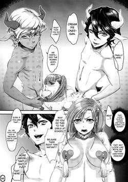 [H-manga] [Amatake Akewo] Mou Sukkari Jigoku Desu [English]