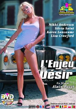 L'enjeu du desir (1999)