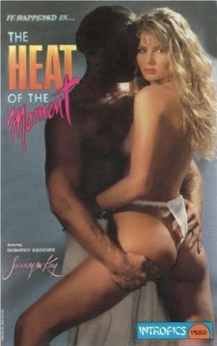 Heat of the Moment (1990)
