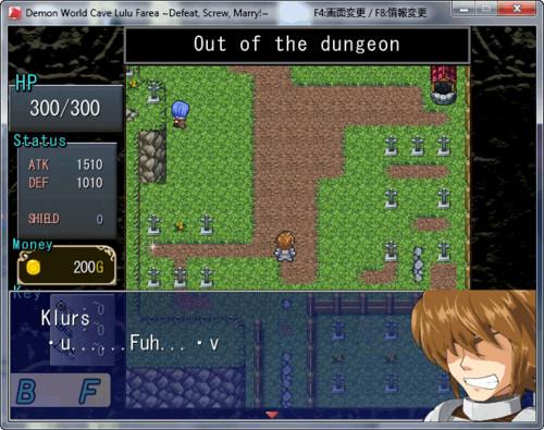 The Dungeon of Lulu Farea -Kill, Screw, Marry!- Ver.2.0 [English](Galaxy Wars)