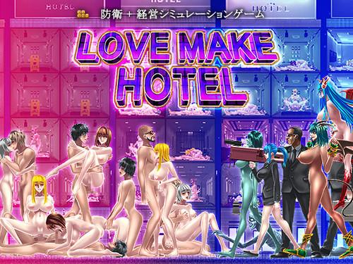RJ191213 img main m - LOVE MAKE HOTEL [Bronze 5 Box] [RJ191213] [2017]