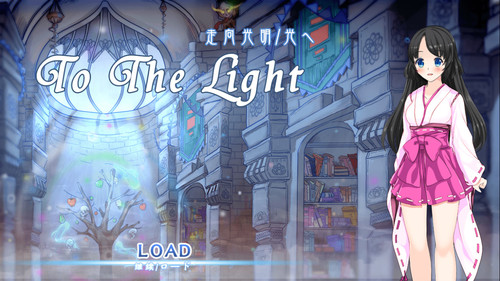 To The Light [Z GOD & zov game studio] [NUDE PATCH]