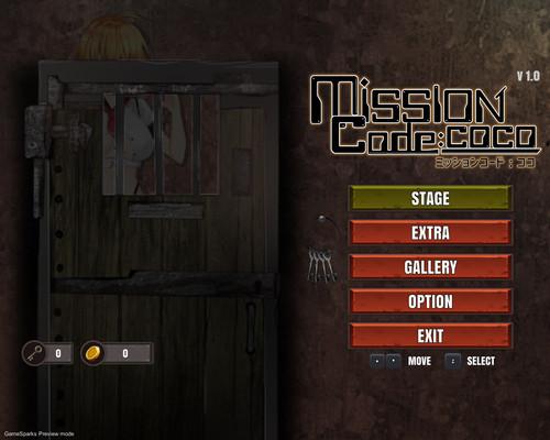 MissionCode:COCO [SMAVERICK] [2017] RE209116