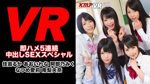 3D Porn! Virtual Reality
