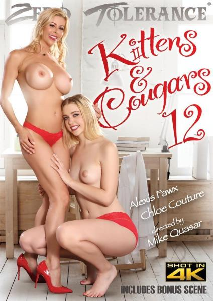Kittens Cougars 12 (2017)