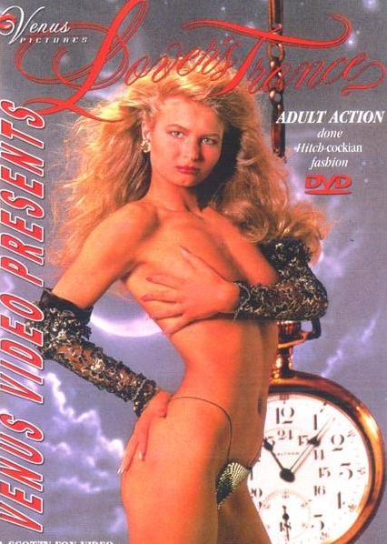 Lover's Trance (1990)