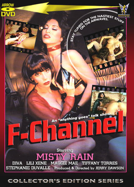 F Channel (1994)