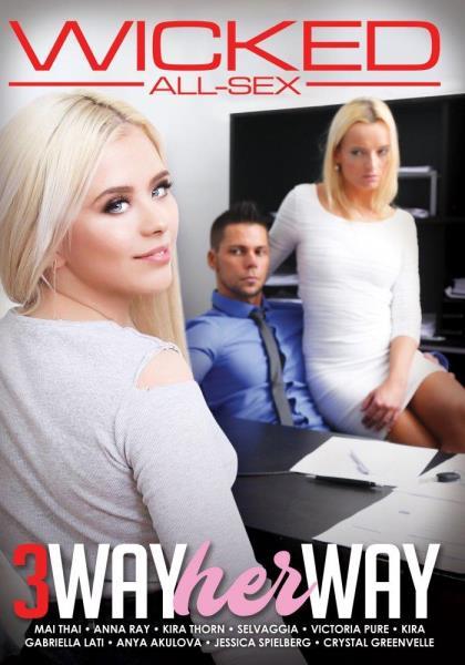 3 Way Her Way (2017)