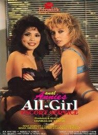 Anal Annie's All-Girl Escort Service (1990)