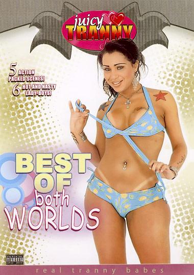 Best Of Both Worlds (2008)