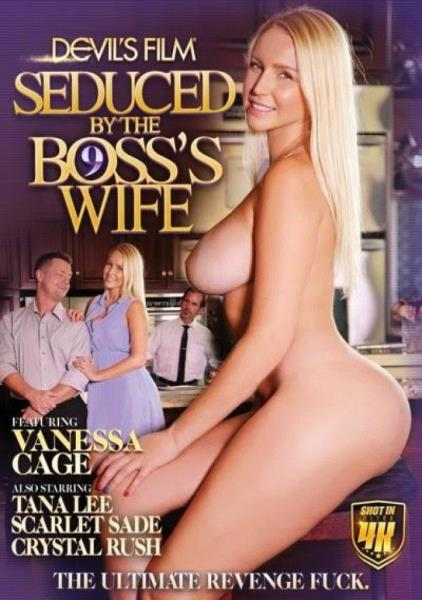 Seduced By The Boss Wife 9 (2017)