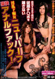 Nasty Slut Transsexual Exciting Anal – Asians LadyBoys (2014)