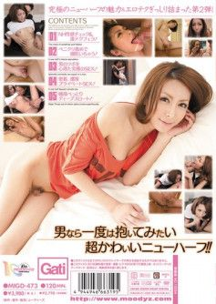 Tell All The Charm Of A Woman Of Great Beauty Shemale Emil Amane (2012)