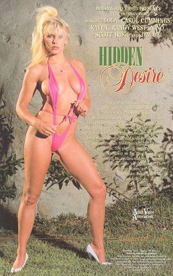 Hidden Desire (1990)