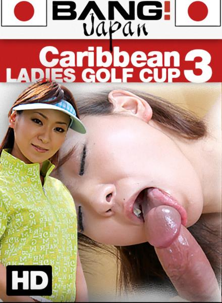 Caribbean Ladies Golf Cup 3 (2017)