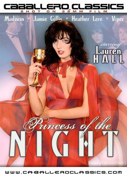 Princess of the Night (1990)