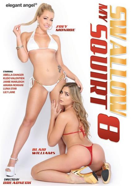 Swallow My Squirt 8 (2017)