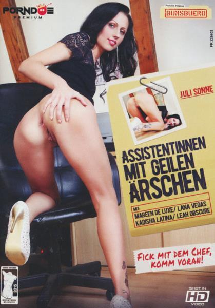 Assistentinnen mit geilen Arschen (2017)