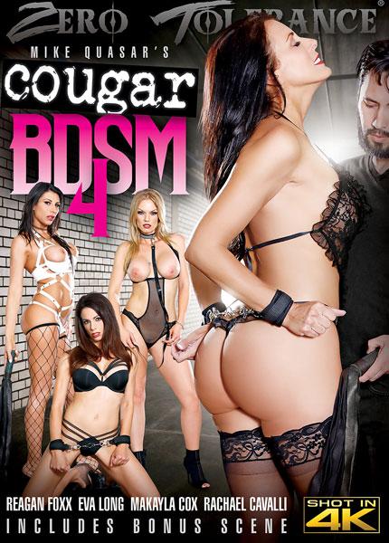 Cougar BDSM 4 (2017)