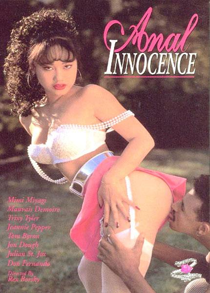 Anal Innocence 1 (1991)