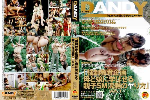 DANDY-059_m.jpg