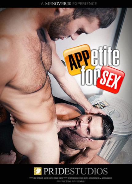 APPetite for SEX (2017)