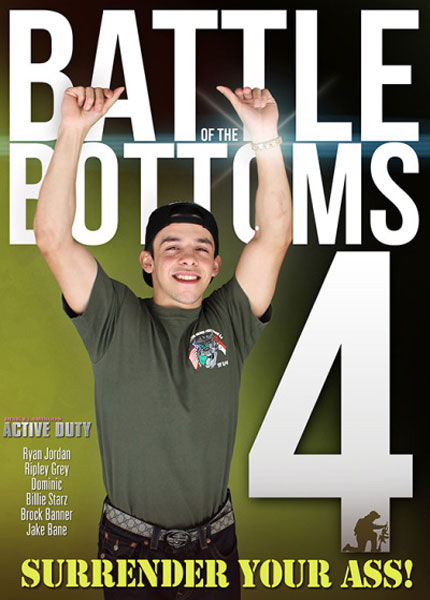 Battle of the Bottoms 4 (2017)