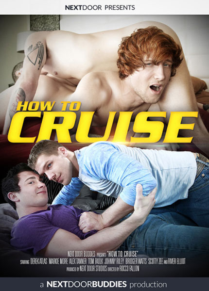 How To Cruise (2017)