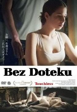Bez doteku / Touchless (2013)