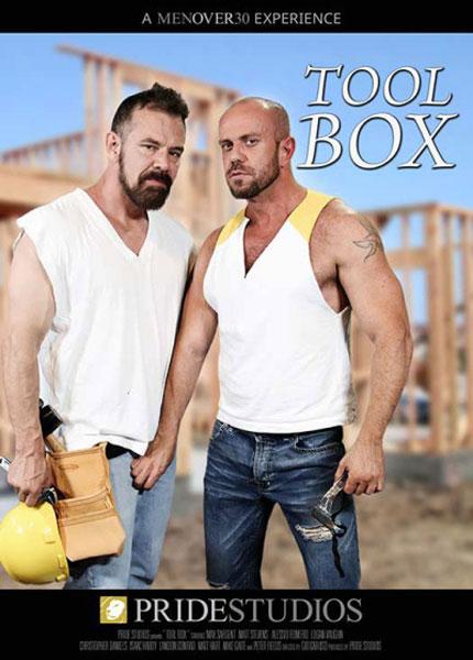 Tool Box (2016)