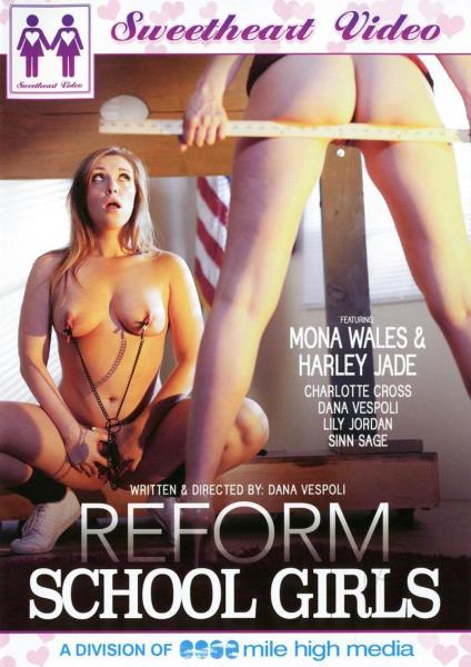 Reform School Girls (2017)