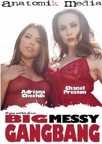 Big Messy Gangbang (2017)