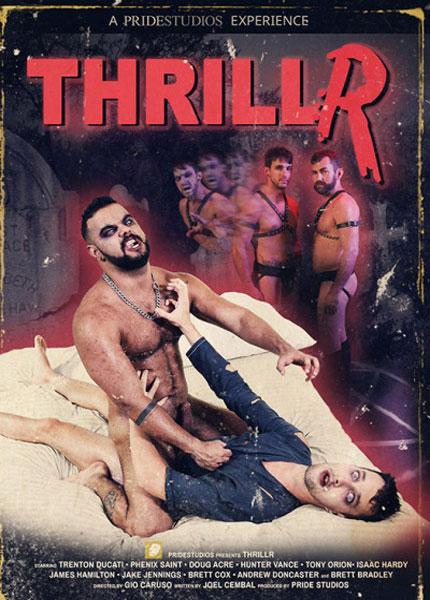 ThrillR (2015)
