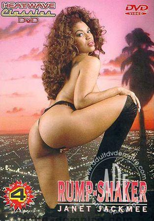 Rump Shaker (1993)