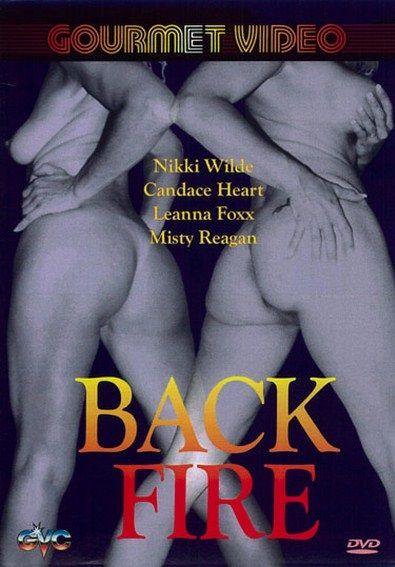Backfire (1991)