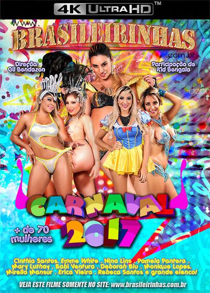 Brasileirinhas Carnaval 2017 (2017)