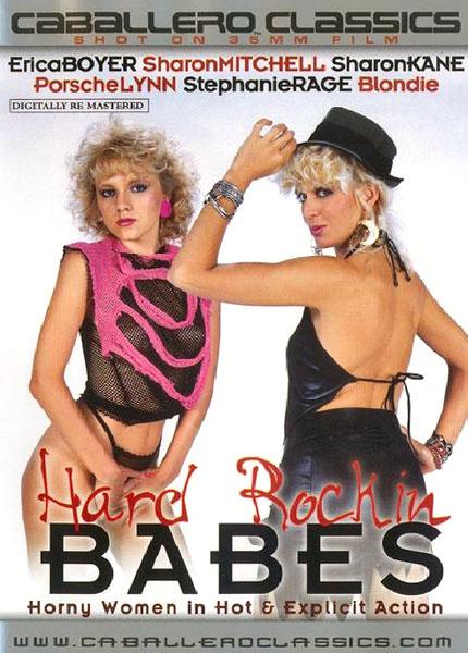 Hard Rockin Babes (1987)