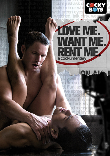 Love Me. Want Me. Rent Me. (2017)