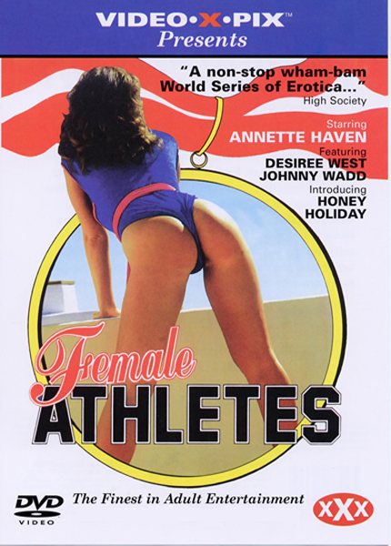 Female Athletes (1979)