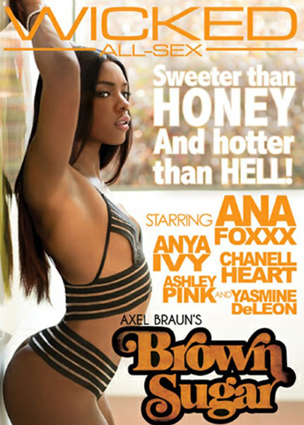 Brown Sugar (2017)