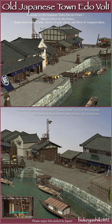 Old Japanese Town Edo vol1