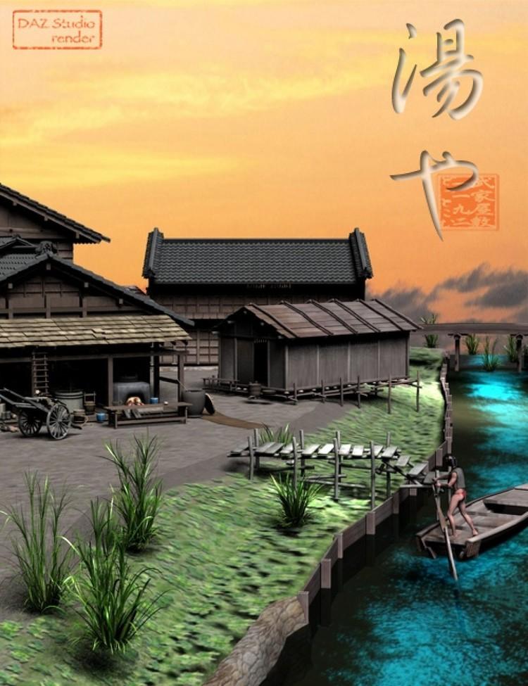 Old Japanese Town Edo vol3