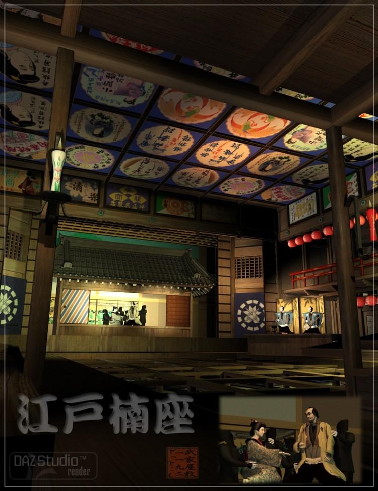Old Japanese Town Edo Vol4: Shibaigoya