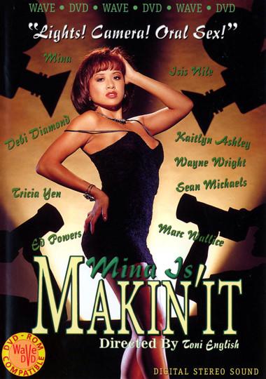 Makin' It (1994)