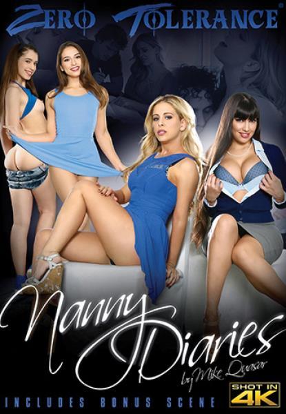 Nanny Diaries (2017)