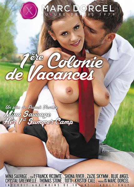 1ere Colonie De Vacances (2017)