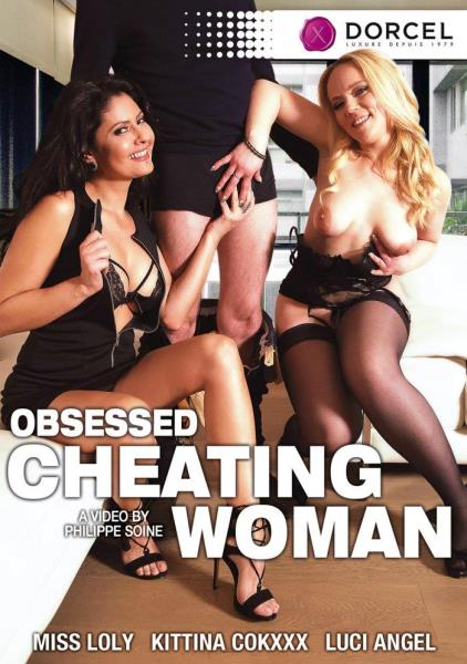 Obsessed Cheating Woman (2017)