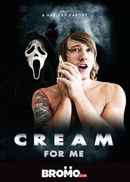 Cream For Me (2017)
