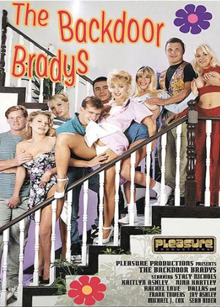 Backdoor Bradys (1995)