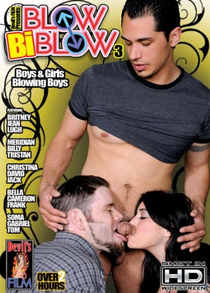 Blow Bi Blow 3 (2009)